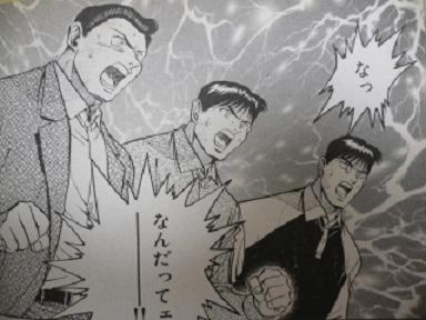 http://akimoto.jp/blog/wp-content/uploads/2008/01/nanandatte.JPG