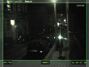 防犯カメラに映らなくなる透明化アイテム