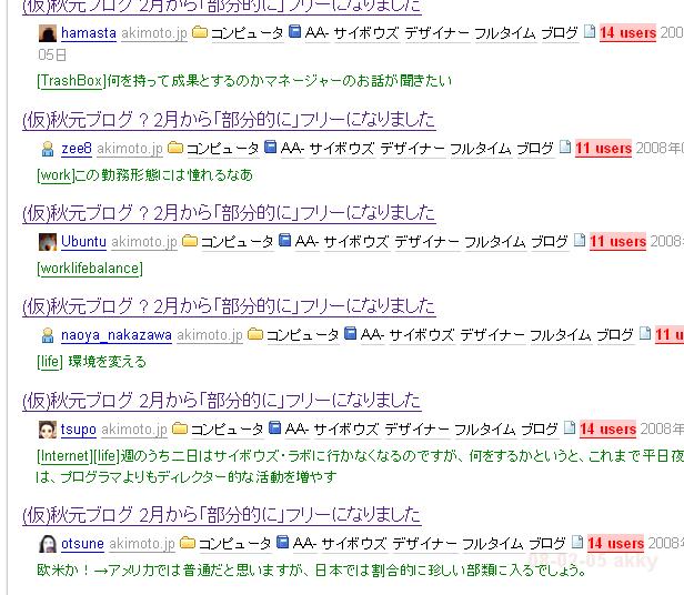 はてなブックマークとURL中の日本語の取り扱いについての謎