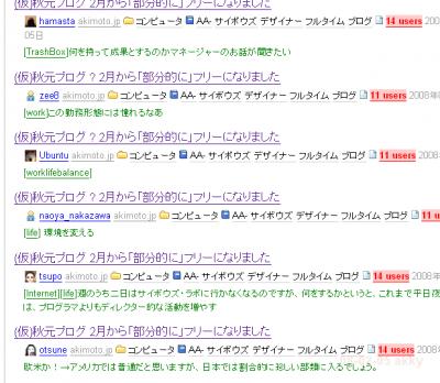 はてブakimoto.jp の新着ブックマーク