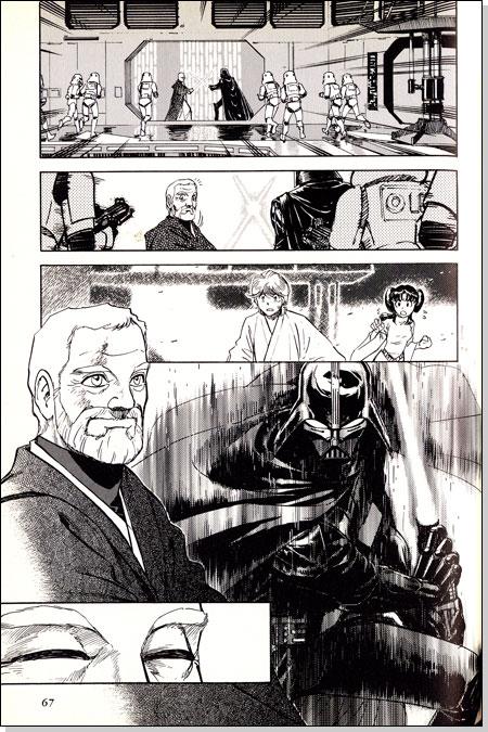 マンガ版スターウォーズ : オビ・ワンの死のシーン