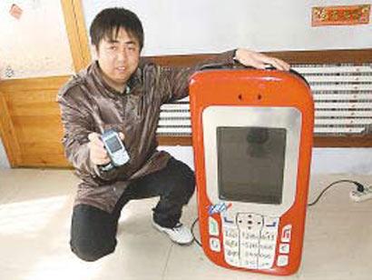 世界最大の携帯電話