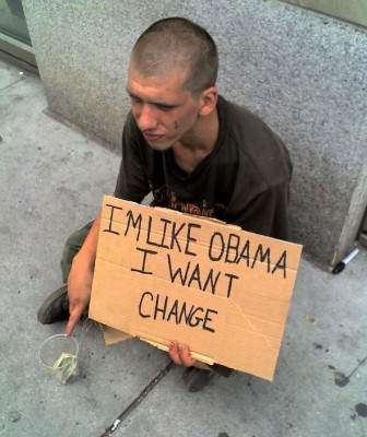 変化を望む物乞いの人