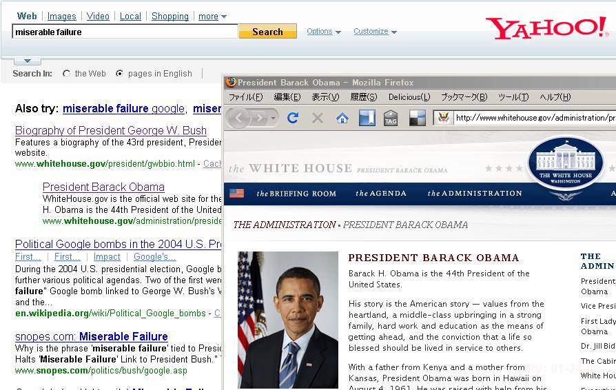 グーグル爆弾がオバマ大統領を直撃