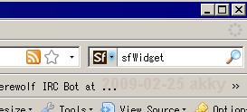 symfony APIがブラウザから直接検索できるように(OpenSearch API)
