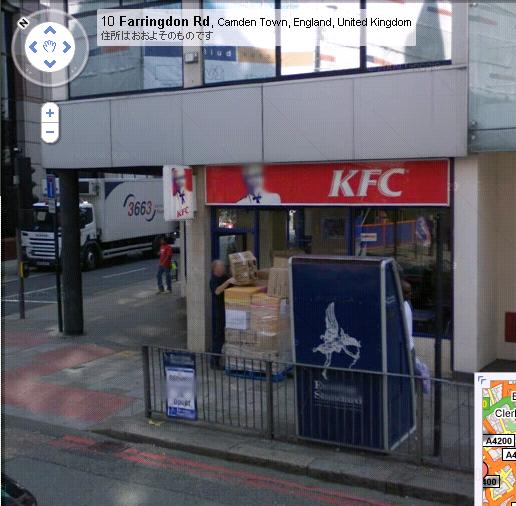 全英中のカーネルサンダースのプライバシーがGoogleストリートビューで守られる