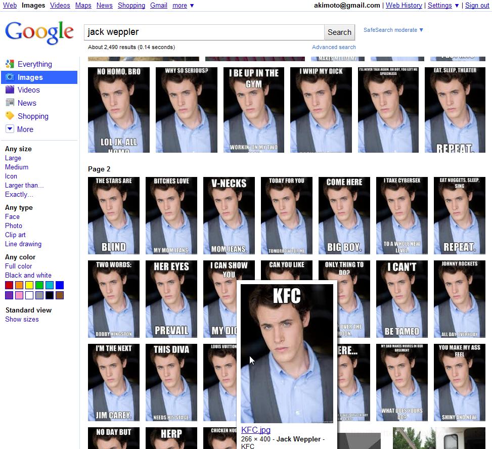 元カノのグーグル画像検索スパムによる復讐